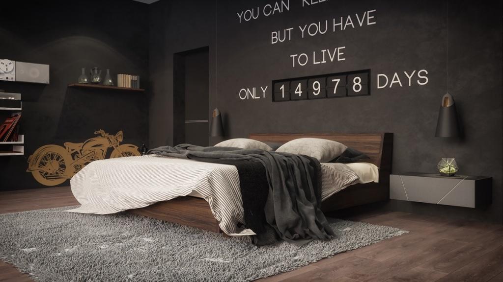 Roligt mörkt sovrum