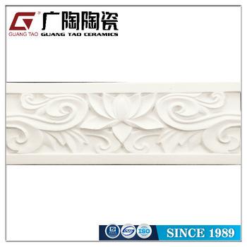 300x100mm vita 3d dekorativa keramiska kakelramar - Köp Imitera.
